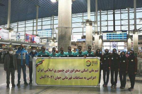 خبرنگاران اسکی بازان ایران راهی آلمان شدند